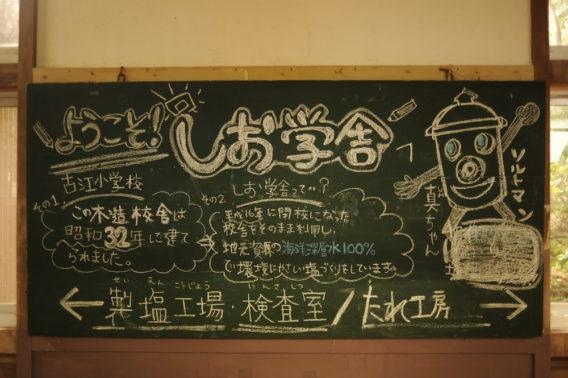 縺励♀蟄ヲ闊弱&繧・image009